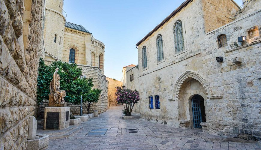 Book Family Vacations in Israel